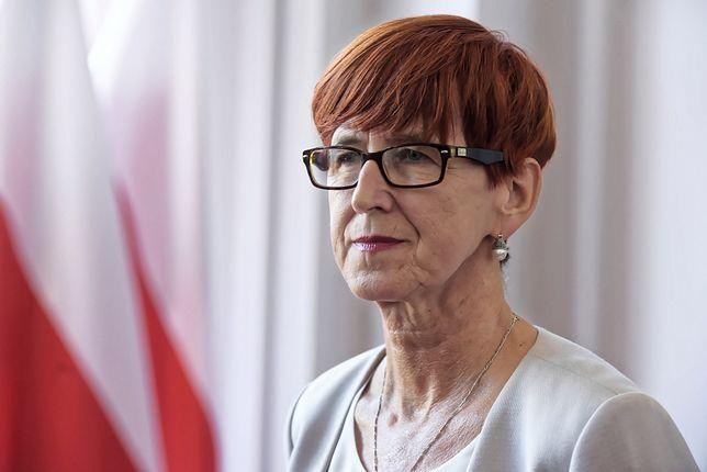 """Program """"Dobry Start"""": złożono blisko trzy miliony wniosków - poinformowała minister Elżbieta Rafalska"""