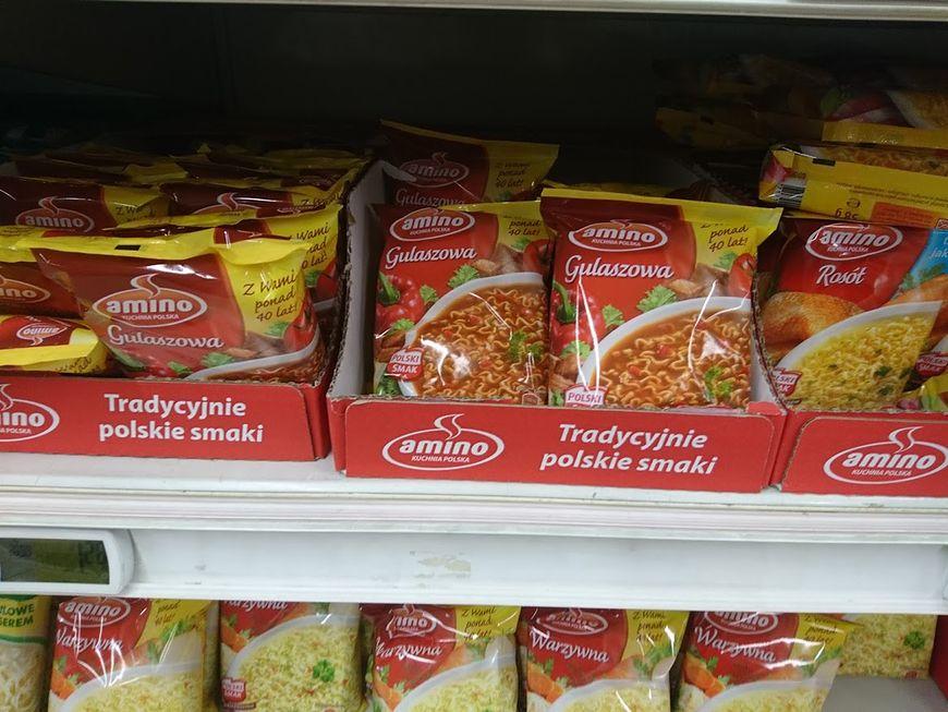 Tradycyjne polskie smaki. Amino