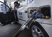 BP sprzedaje firmie AmeriGas Polska segment gazu płynnego LPG