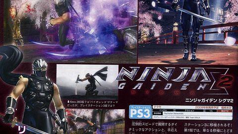 Tecmo ujawnia Ninja Gaiden Sigma 2