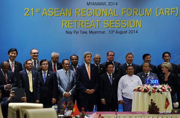Szczyt ASEAN: narody Azji zaniepokojone groźbą konfliktu