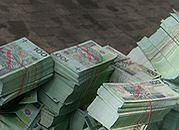BGK i ZUS podpisały umowę kredytową o wartości 1 mld zł