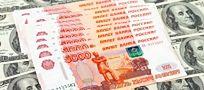 Pod dyktando ograniczonej płynności - walutowy raport poranny