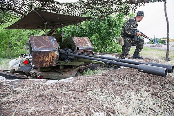 Separatyści: ukraińskie siły zbombardowały Gorłówkę