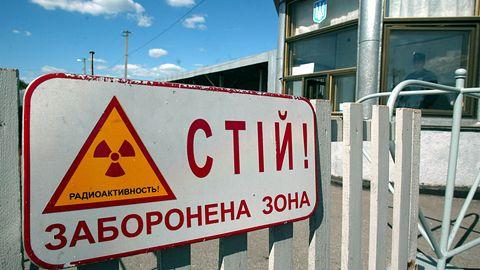 Atak na stronę Państwowej Agencji Atomistyki. Ten komunikat to nie przypadek