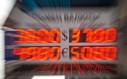 Bank Centralny Rosji liczy odpływające dolary