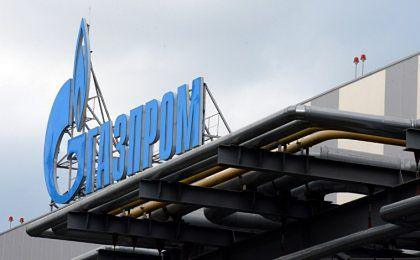 Za dolara Gazprom kupił gazowego operatora Kirgistanu