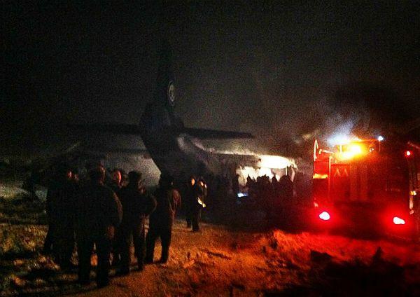 Miejsce katastrofy samolotu w Rosji