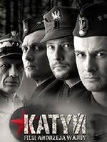 """Plakat filmu """"Katyń"""" Andrzeja Wajdy"""