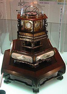 Myriadn Clock (zdj. Wikipedia)