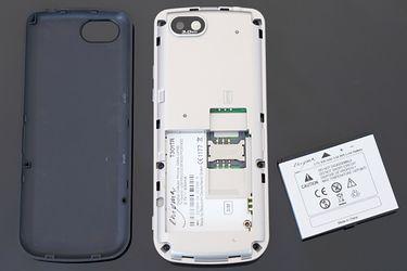 Urządzeniu przydałaby się lepsza bateria