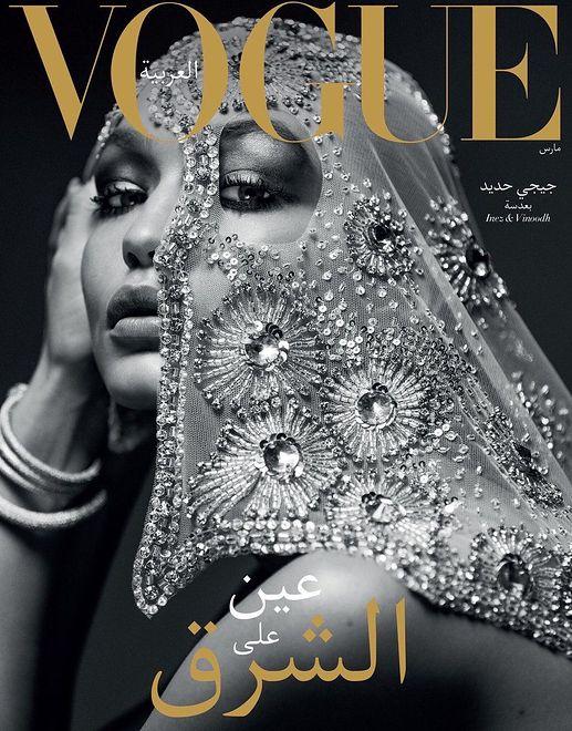 Słynna modelka jak arabska księżniczka