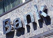 W.Brytania: 4 główne banki zgodziły się na obniżenie premii
