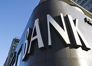 Mamy kryzys. Polacy boją się pożyczać pieniądze w banku
