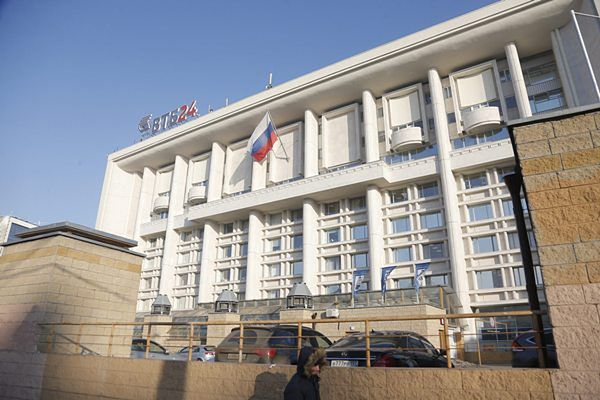 Rosja wprowadza bankowe sankcje przeciwko 41 państwom