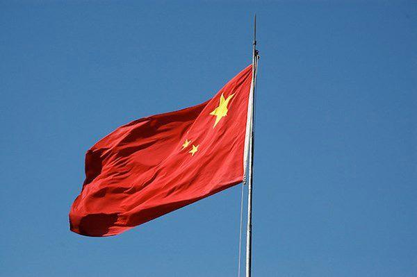Chiny zakazują Apple'a