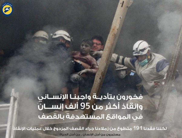Zamach na kościoły w Egipcie