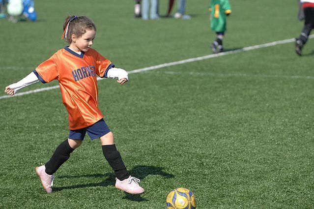 Sportowy strój dla dziecka