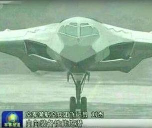 """Chiński bombowiec """"stealth"""" jednak tak nie wygląda"""