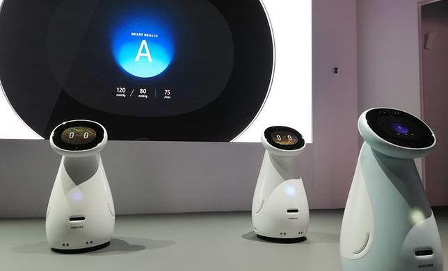 Roboty wcale nam nie zabiorą pracy i nie ułatwią życia. Zrobią to telefony