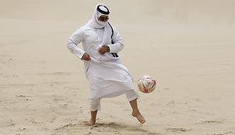 Dauha Katar randki