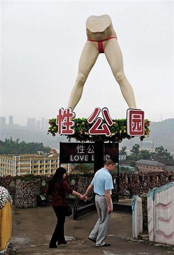 Koniec chińskiej love story