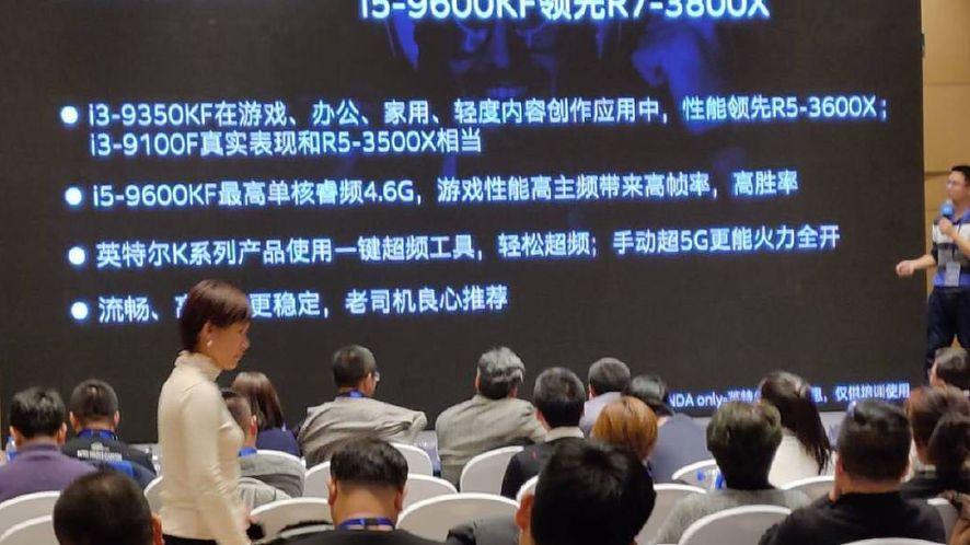 Intel twierdzi, że Core i5-9600KF jest szybszy od AMD Ryzen 7 3800X