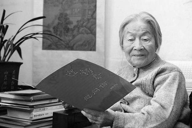 Zmarła pisarka i tłumaczka Yang Jiang