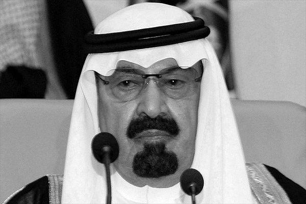 Król Arabii Saudyjskiej spoczął w nieoznaczonym grobie. Kondolencje złożył Bronisław Komorowski