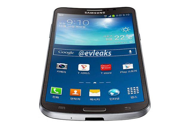 Czy to nowy smartfon Samsunga z elastycznym ekranem?