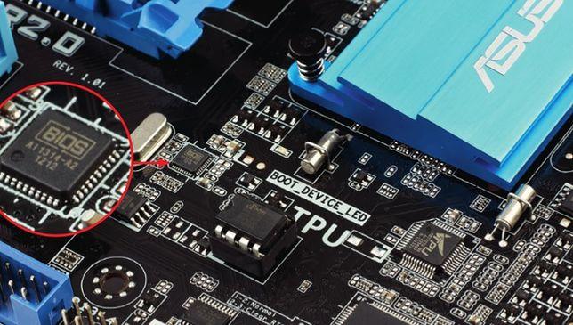 Poradnik: Optymalna konfiguracja UEFI i BIOS-u
