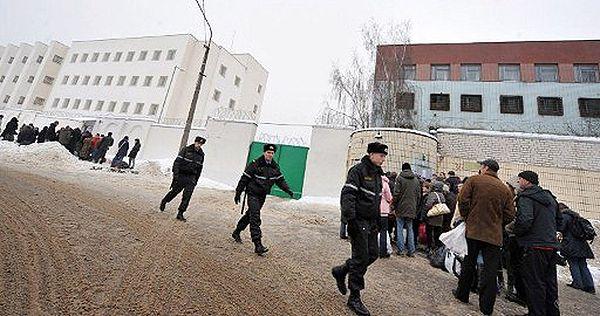 Budynek więzienia w Mińsku