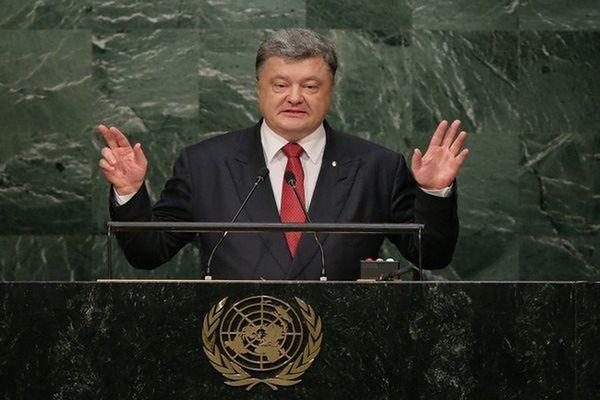 Poroszenko na forum ONZ oskarżył Rosję o wspieranie terroryzmu