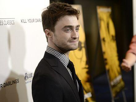 Daniel Radcliffe miał dość ''Harry'ego Pottera''