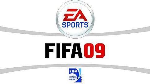 FIFA 09 dostanie nowe stroje