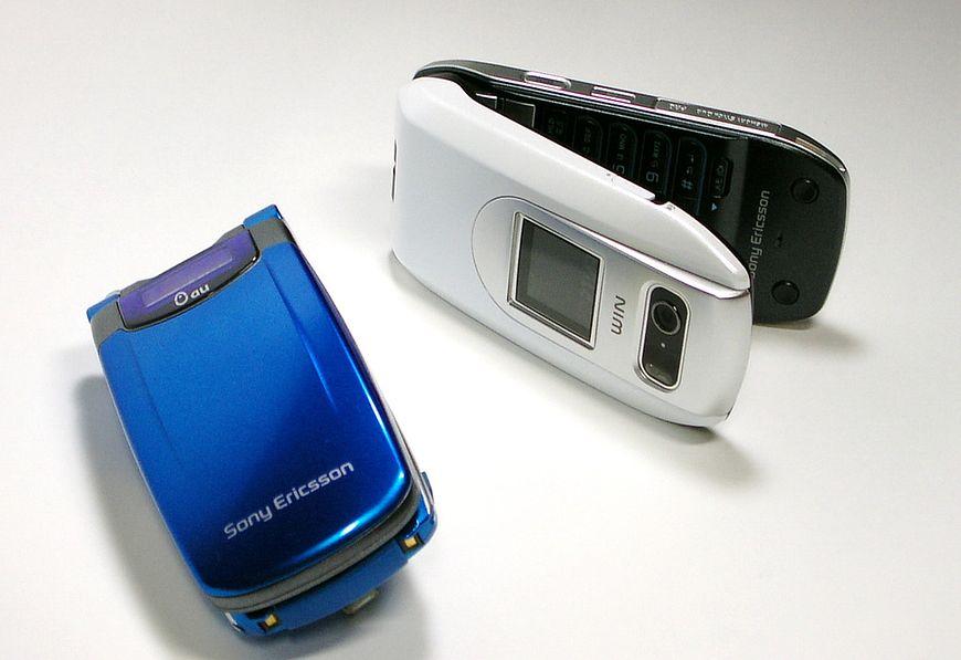 Telefony komórkowego