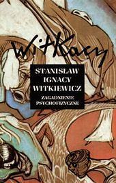 Nagroda im. S.I. Witkiewicza przyznana