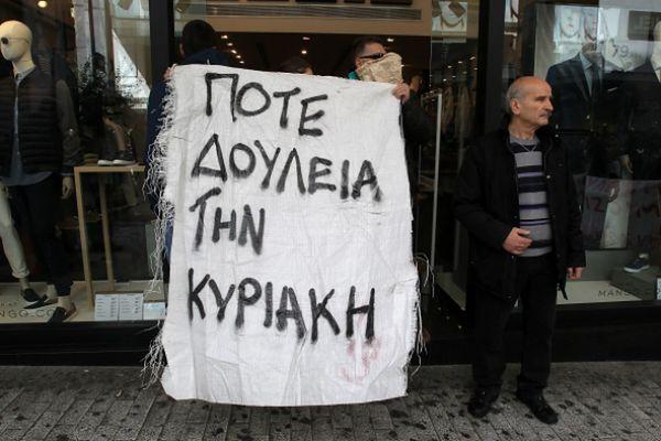 """Protest greckich sklepikarzy """"Nie pracuję w niedzielę"""""""