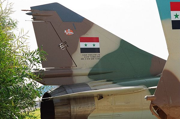 Syryjskie samoloty MiG-23 w izraelskim muzeum