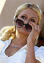Ciężka praca Paris Hilton