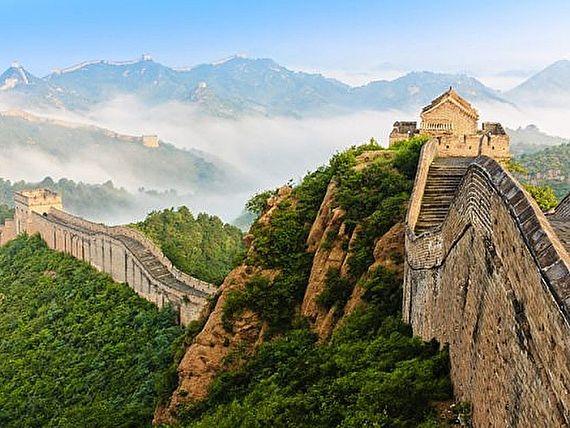 Na wycieczce objazdowej po Pekinie i okolicach zobaczymy m.in. Wielki Mur