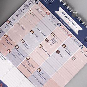 Zaplanuj swój tydzień z MaMy Kalendarzem. Zobacz, jakie to proste