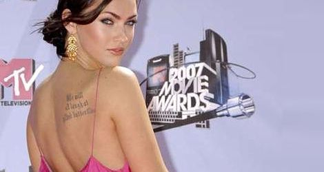 Megan Fox kończy 23 lata