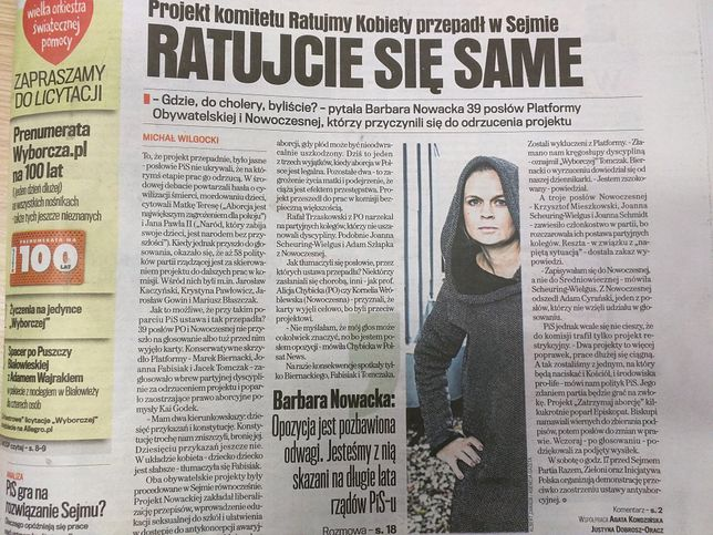 """""""Gazeta Wyborcza"""" z Barbarą Nowacką na pierwszej stronie"""