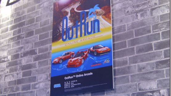 OutRun Online Arcade już bardzo wkrótce