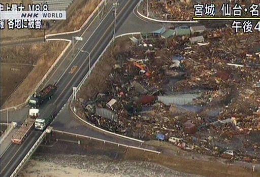 Zobacz, jak trzęsienie ziemi wywołało tsunami