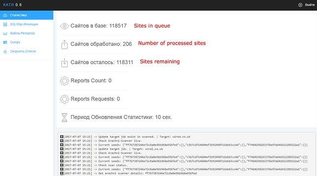 Atak w toku, niemal 120 tysięcy witryn do sprawdzenia