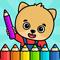 Kolorowanki dla dzieci icon