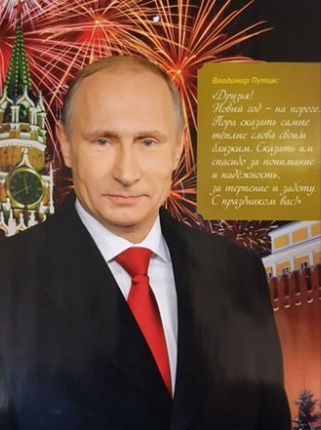 Spędź cały rok z rosyjskim prezydentem!