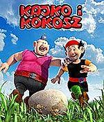 Kajko i Kokosz w weekend w kinie za darmo